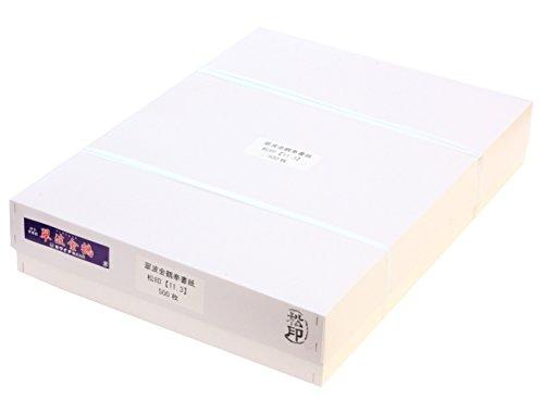 伊予和紙 厚口 奉書紙 翠波金鶴 松印 柾判 530×394mm 500枚 11.3Kg (108g m2)