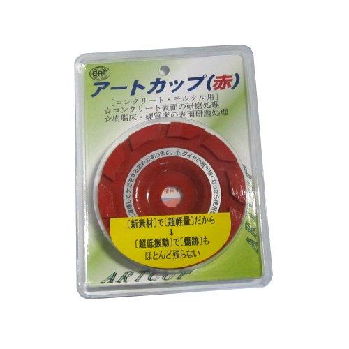 大塚刷毛 アートカップ 赤