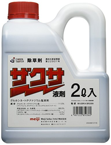 Meiji Seika ファルマ ザクサ液剤 2L