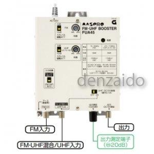 マスプロ電工 マスプロ 共同受信用ブースター (地デジ/FM増幅)45dB型 FUA45