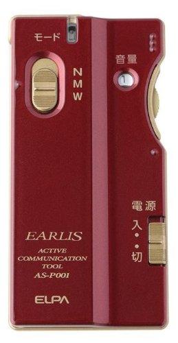 ELPA イヤホンマイク式集音器 ワインレッドEARLIS(イヤリス) AS-P001(WR)