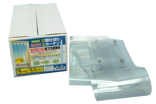 ユタカメイク のれん型間仕切りカーテン(透明) 15X約2m・7枚 B-351