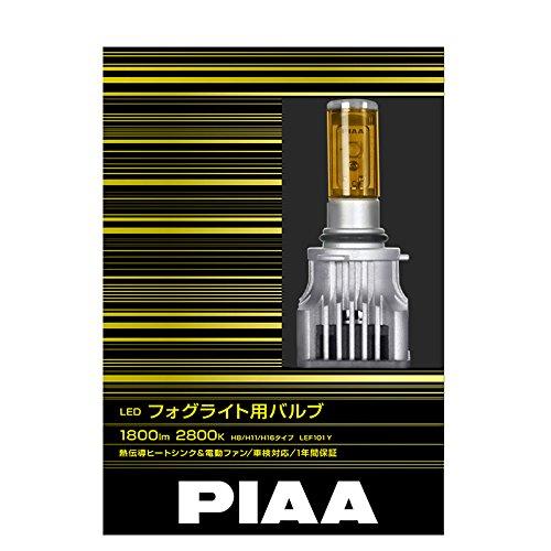 PIAA ( ピア ) LEDフォグライトバルブ 1800lm 【2800K】 HB4 イエロー 12V16W 2個入り LEF101Y