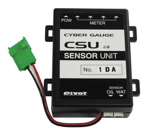 PIVOT ( ピボット ) メーター【CYBER GAUGE】センサーユニット CSU