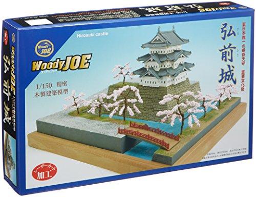 1/150 木製日本建築模型 弘前城