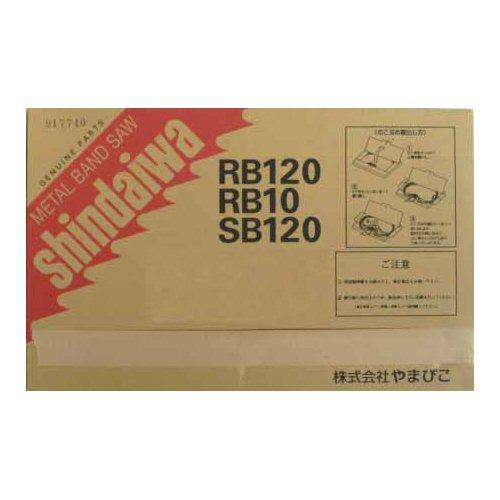 やまびこ産業機械 新ダイワ SBBM-14バンドソーノコ刃 (5枚入)18513-14003