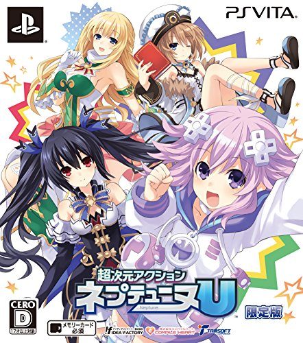 超次元アクション ネプテューヌU (限定版) - PS Vita