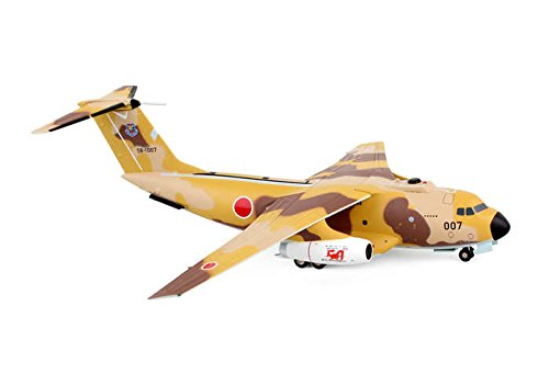 Gulliver 200 1/200 川崎C-1 第2輸送航空隊 第402飛行隊 50th 58-1007