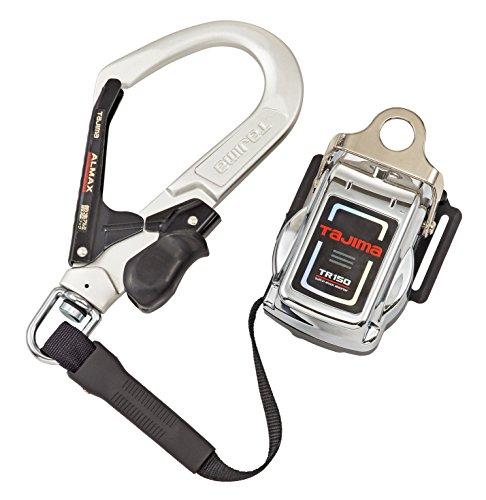 タジマ 安全帯 一本吊り専用 TR150 L6 ランヤード TR150L6