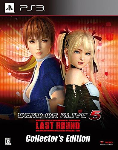 DEAD OR ALIVE 5 Last Round コレクターズエディション 初回封入特典(ダウンロードシリアル)付 - PS3