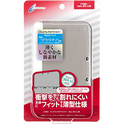CYBER ・ プレミアムプロテクトカバー (New 3DS LL用) クリアブラック