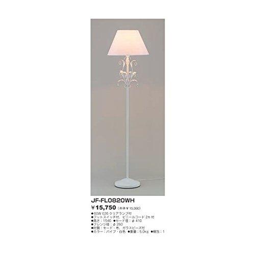 東京メタル フロアースタンド 白 JF-FL0820WHZ