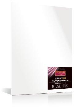 ピクトリコプロ・ソフトグロスペーパー A2サイズ(10枚入り) PPG210-A2/10