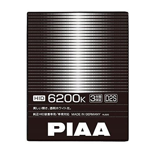 PIAA ( ピア ) 純正交換HIDバルブ 【6200K】 D2S 12・24V 2個入 HL626