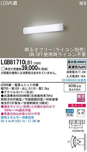 Panasonic 長手配光ブラケット(昼白色)明るさフリー(幅705)乳白 LGB81710LB1