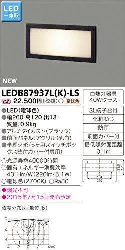 東芝ライテック LED一体形アウトドアブラケット 足元灯 ブラック 260×120