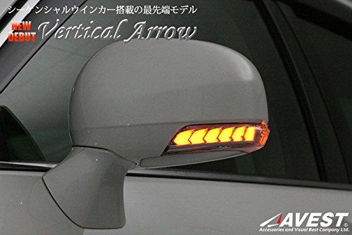 クラウン/クラウンアスリート/クラウンロイヤル 200系 マークX カムリ 流れる ドアミラー ウィンカー レンズ LED オプションランプ 青 AVEST Vertical Arrow crown royal mark x toyota