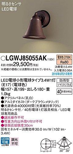 Panasonic LED表札灯40形電球色LGWJ85055AK