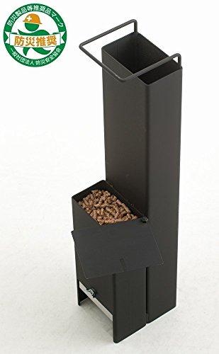 ペレット焚火コンロ 『ペレコ』 携帯 ロケットストーブ | 木っ端も燃やせるハイブリッド 焚き火台