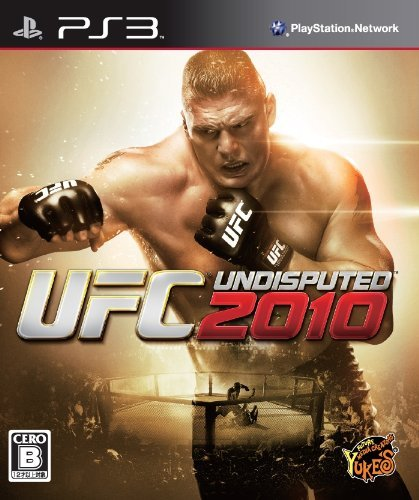 UFC Undisputed 2010 [Japan Import] [並行輸入品]