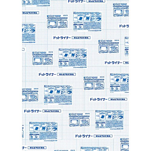 コクヨ スチレンボード ドットライナーキレピタパネル A1サイズ 5mm厚 TY-DSP16