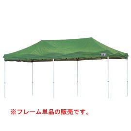 キャプテンスタッグ グランド フレーム3×6m タープ タープ フレーム3×6m, わがと照明:986ba6d1 --- officewill.xsrv.jp