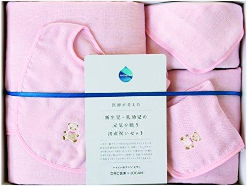 新生児・乳幼児の元気を願う出産祝い 出産用ギフトセット JDR-KDM10