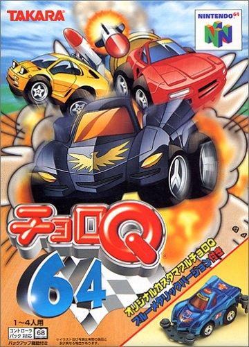 チョロQ64