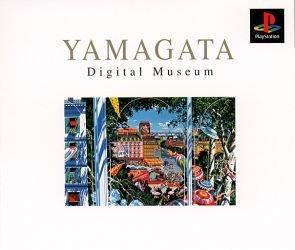 デジタルミュージアム ヒロ・ヤマガタ