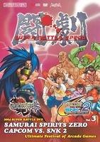 ファミ通DVDビデオ 闘劇Vol.3
