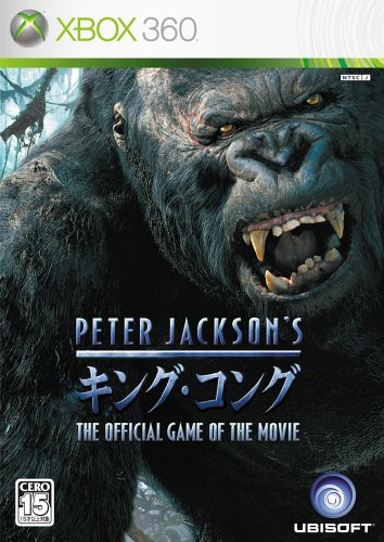 PETER JACSON'S キング・コング オフィシャル ゲーム オブ ザ ムービー