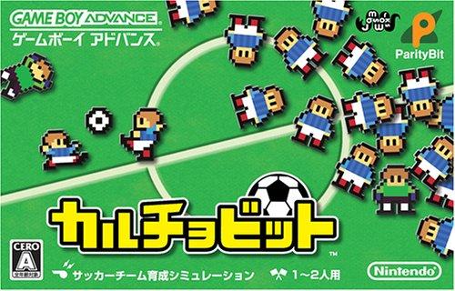 カルチョビット サッカーチーム育成シミュレーション