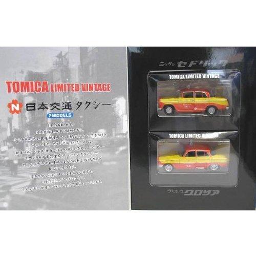 トミカリミテッドヴィンテージ 日本交通タクシー 2MODELS