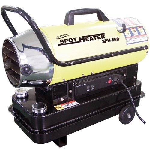 HOMETOOL スポットヒーター(60Hz専用) SPH-860