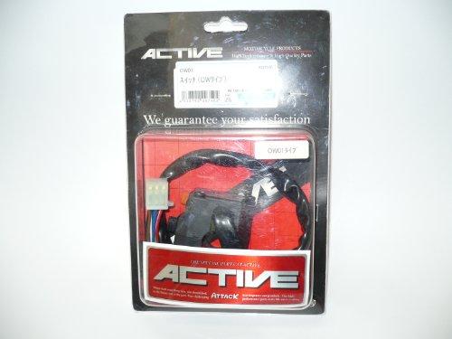 アクティブ(ACTIVE) スイッチ (OWタイプ) OW01