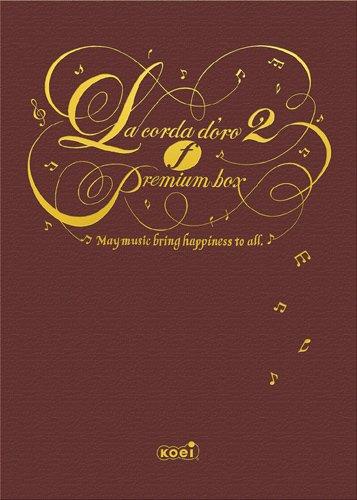 金色のコルダ2 f(フォルテ) プレミアムBOX
