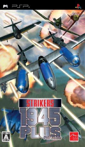STRIKERS 1945 PLUS Portable