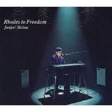 Rhodes to Freedom [DVD][un]