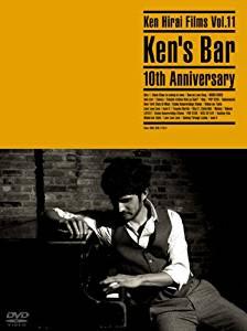 KEN HIRAI FILMS VOL.11 KEN'S BAR 10TH ANNIVERSARY [DVD][un]