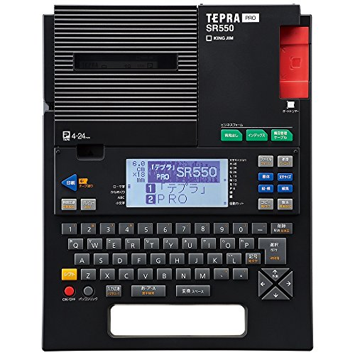 キングジム ラベルライター テプラPRO SR550[un]