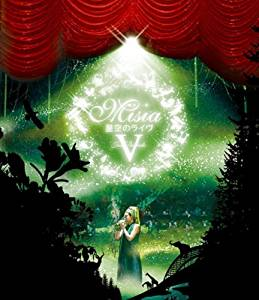 星空のライヴV Just Ballade MISIA with 星空のオーケストラ2010 [Blu-ray][un]