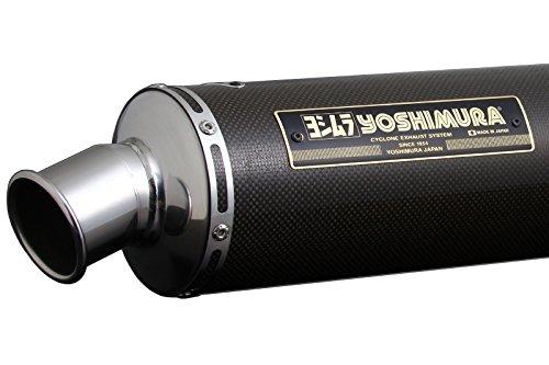 ヨシムラ(YOSHIMURA) バイクマフラー フルエキゾースト 機械曲 チタン サイクロン TC カーボンカバー APE50(-03) 110-405-8290 バイク オートバイ