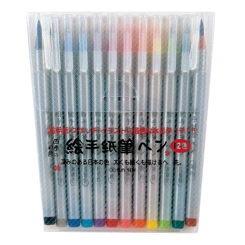 サンスター文具 ノンキャラ 絵手紙筆ペン 12C S4552504