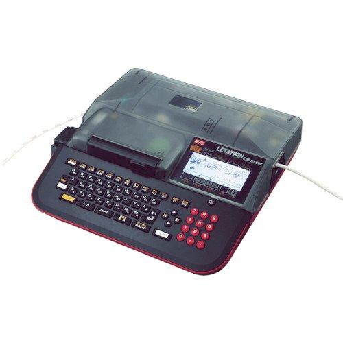 マックス(MAX) LM-550W(チューブウォーマー内蔵・PCエディタ付属) レタツイン本体 [LM90132][un]
