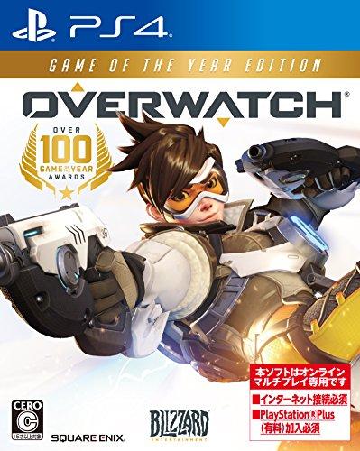 オーバーウォッチゲームオブザイヤー・エディション - PS4[un]