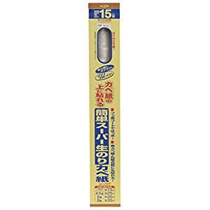 アサヒペン(Asahipen) 壁紙 フッ素コート簡単生のりカベ紙 FK-23 92cm×15m クリーム[un]