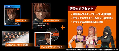 DEAD OR ALIVE ギフト プレゼント ご褒美 出群 6 PS4 - コレクターズエディション un