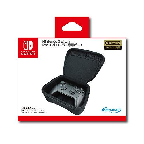 Nintendo Switch Proコントローラー専用ポーチ[un]