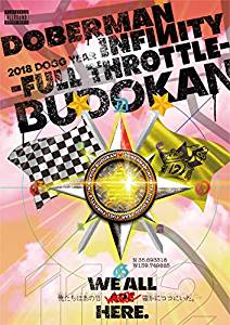 DOBERMAN INFINITY 2018 DOGG YEAR ~FULL THROTTLE~ in 日本武道館(DVD2枚組)(通常盤)[un]