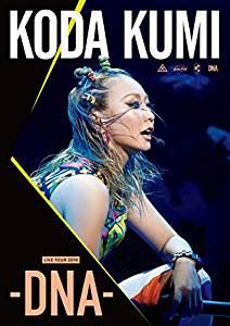 KODA KUMI LIVE TOUR 2018 -DNA-(DVD)[un]